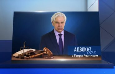 Адвокатура - институт гражданского общества