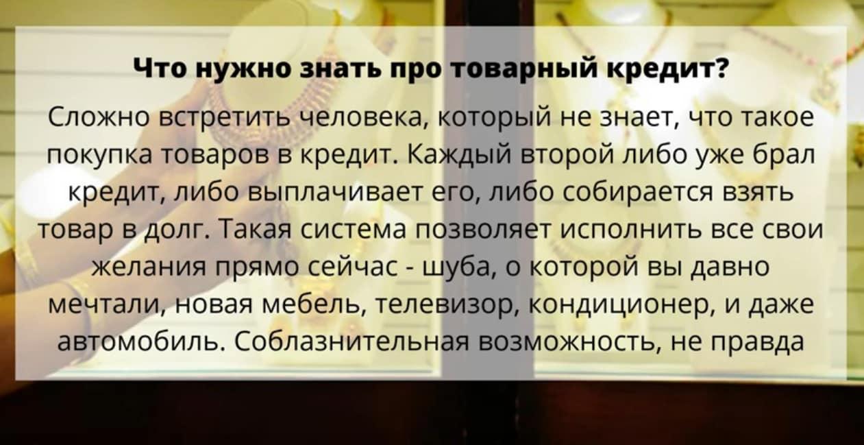 заявка на кредит банк хабаровск