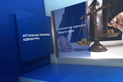 Полномочия и обязанности адвоката