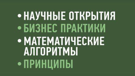 Авторский договор о передаче исключительных прав на использование произведения