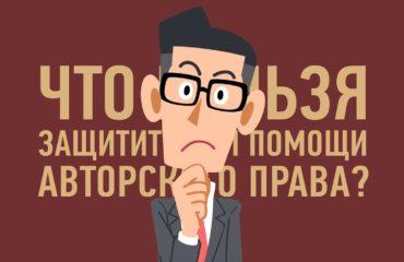Авторский договор заказа на перевод произведения