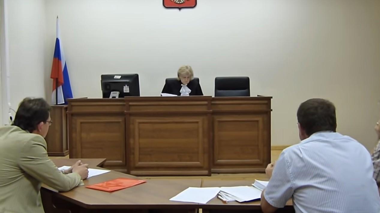 перерыв в судебном заседании