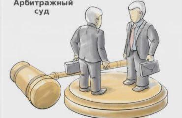 Порядок и пределы рассмотрения дела в арбитражном суде кассационной инстанции