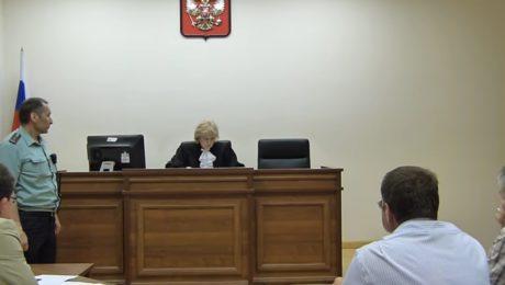 Решение арбитражного суда (понятие, предъявляемые к нему требования)
