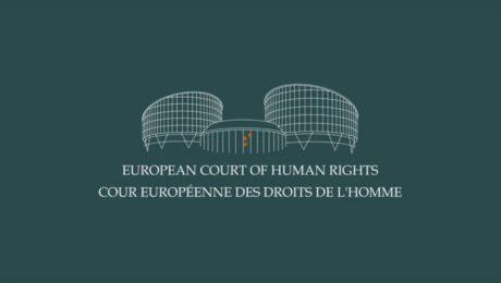 Использование в адвокатской практике судебных прецедентов Европейского Суда