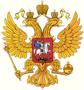 Конституция Российской Федерации 27