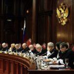 рассмотрение дел о конституционности законов